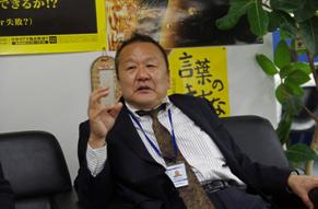 株式会社トップシーン代表取締役:新井正明