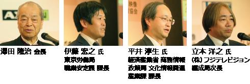 第3回 特別功労 会長賞