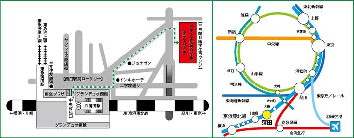 日本工学院専門学校 蒲田キャンパス