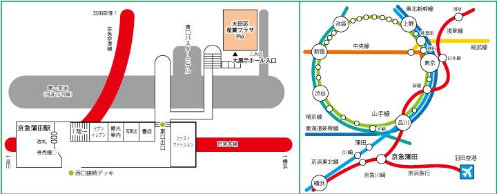 東京都立産業貿易センター・浜松町館