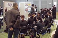 セミナー会場-10