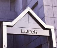 ライコー株式会社まるでデザイナーズマンションのようなゲート