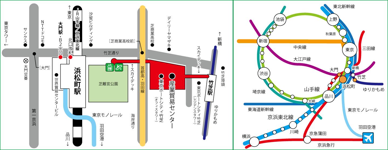 東京都立 産業貿易センター・浜松町館